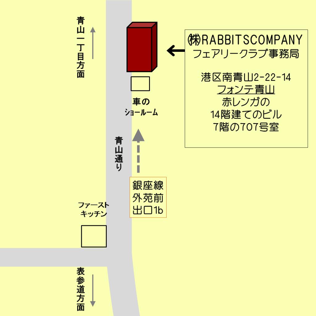 外苑前地図20150128